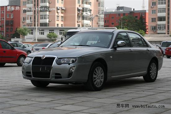 近期降价幅度排名前五的自主品牌车型