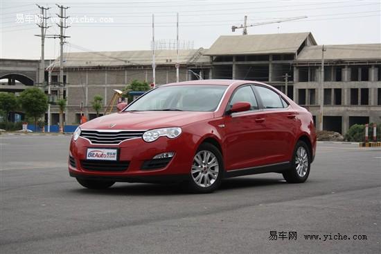 2012款荣威550购车手册 推荐1.8MT超值版