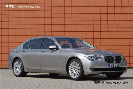 BMW新增三款xDrive车型 售价76.86万元起