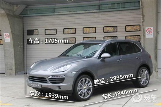 新款保时捷Cayenne 天津部分现车销售