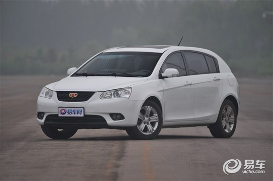 帝豪EC7-RV指定车型享3000元补贴赠礼包