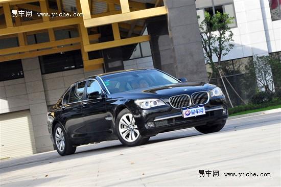 购进口宝马7系指定车型享低息宝马金融