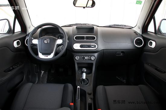 上汽MG3预计售7-11万元