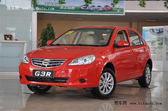 比亚迪汽车 G3R衡阳市上市品鉴会