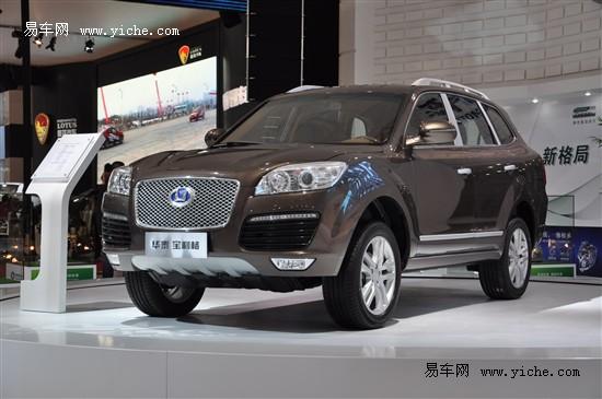 华泰新推宝利格柴油版 亮相北京国际车展
