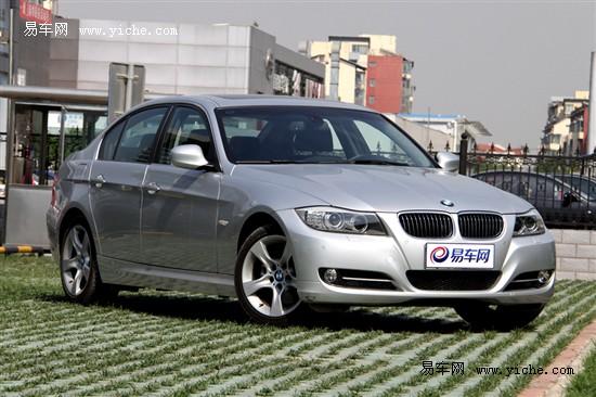 置换BMW 3系 即送2年或10万公里保养