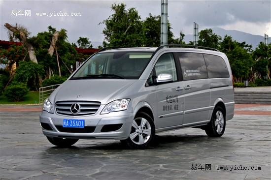淄博福建奔驰唯雅诺现车到店订金两万元
