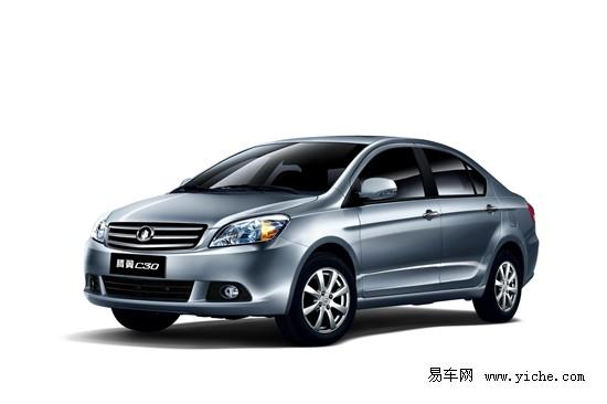 2012款腾翼C30临沂已到店 全面接受预定