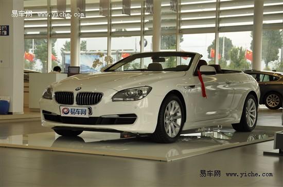 订购宝马汽车 赢34000元旅游大奖