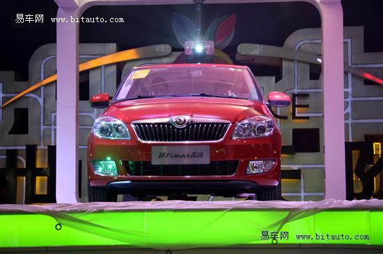 2012款晶锐正式上市 七款车型7.89万起售