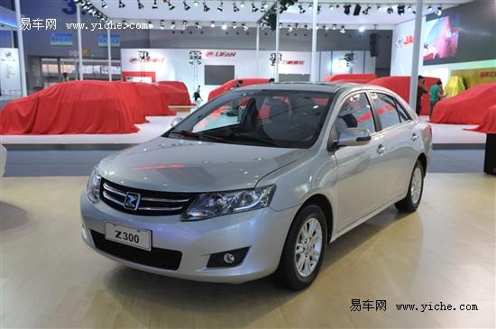 众泰首款紧凑级新车Z300 北京车展首发
