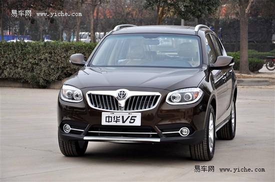 中华首款SUV车型V5 福州到店 接受预定