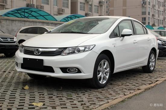 Honda品牌车型置换思域 最高送2000元油卡