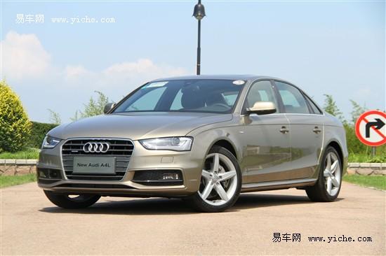 2013款奥迪A4L新车到店接受预订 订金5万