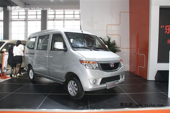 2012广州车展 北汽威旺205微车亮相