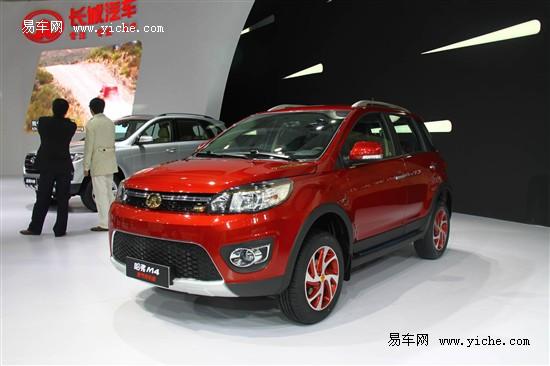 哈弗M4春节版广州车展上市 售价6.89万元