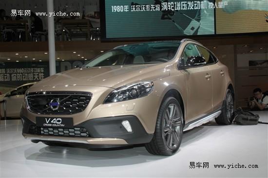 沃尔沃V40CrossCountry广州车展首发