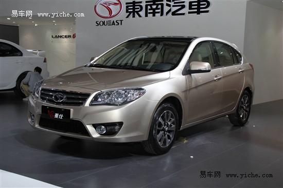 东南V6菱仕将配备全景天窗 上海车展上市