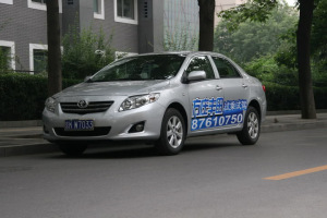 丰田 卡罗拉 2007款 1.8L 自动 Premium Navi