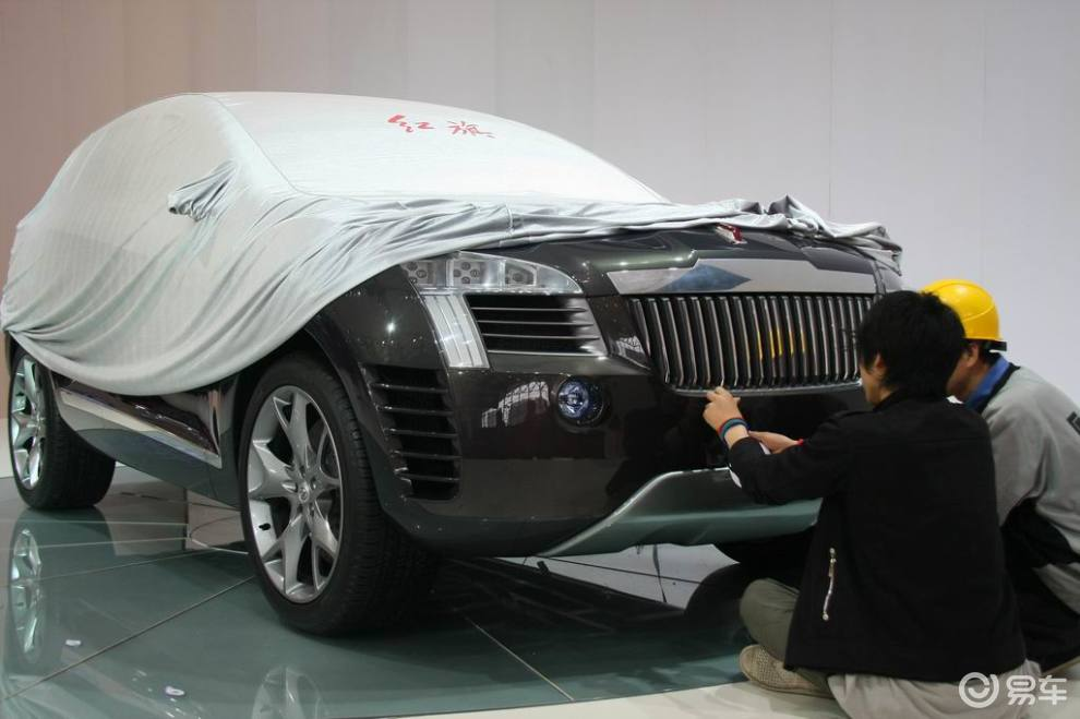 【红旗SUV概念车图片】-易车网BitAuto.com高清图片
