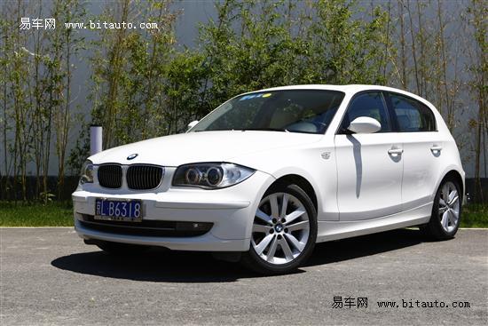 北京地区宝马1系运动版现接受预订