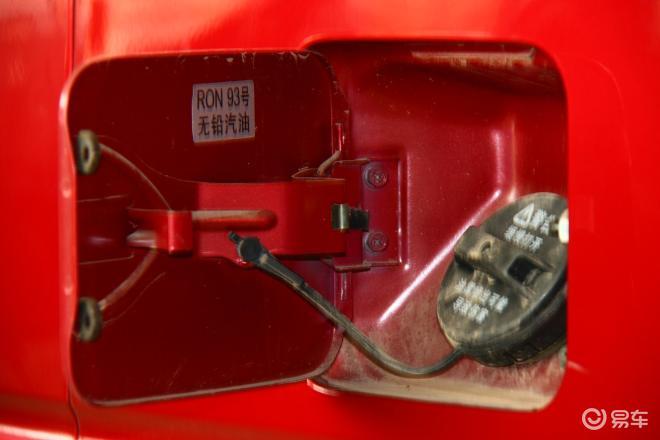 【北斗星 1.4L系列 CH7140 经济油箱盖图片】-易车网BitAuto.com高清图片