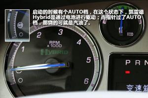 凯雷德 Hybrid凯雷德Hybrid图片