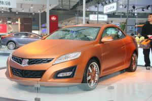 Cabrio Coupe(概念车)广汽Cabrio Coupe图片