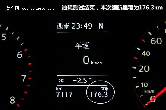 易车网评测进口大众Tiguan