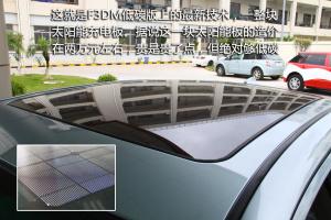 比亚迪F3DMF3DM低碳版 图说图片