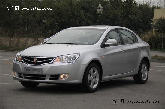 荣威350西安无现车 提车需等一个半月