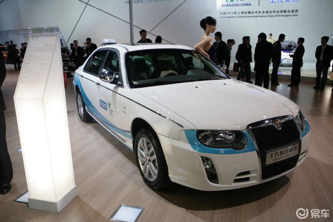 荣威750混动版正式上市名爵23.68万元售价hs与昂科威发动机图片