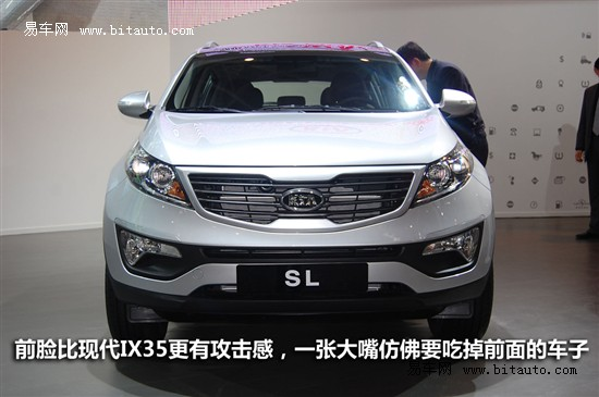 起亚新SUV车型SL年内国产 4S店接受预订