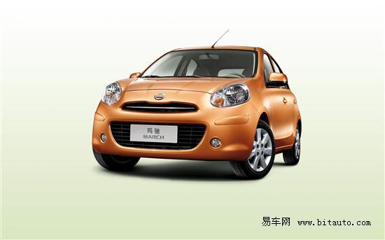 玛驰亮相重庆国际车展 赏车置换均有礼