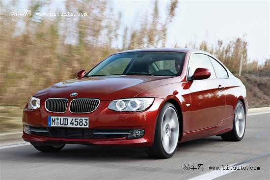 全新BMW 3系双门轿跑车