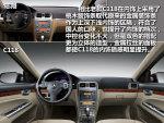 志翔长安C118图片