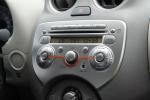玛驰 中控台音响控制键