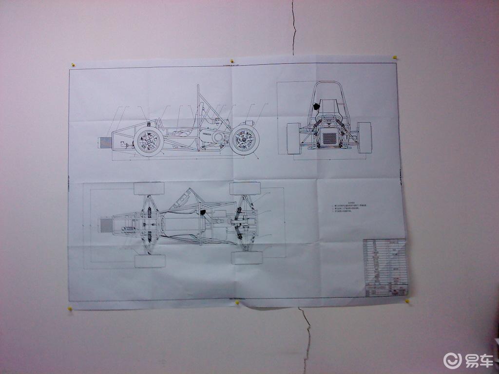 古典中式小别墅设计图纸9x11米 赛车装配图(2/11) 二层别墅设计图