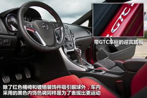 雅特GTC(进口)Opel GTC Paris Concept图片
