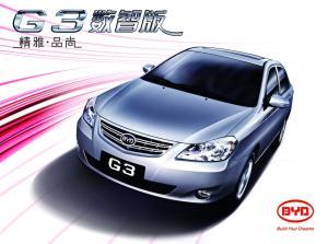 比亚迪G3G3数智版图片