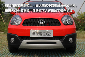 全球鹰GX2图解全球鹰GX2图片
