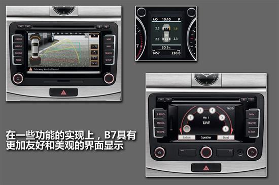 大众全新Passat B7图解 内饰和配置高清图片