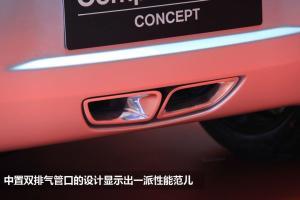 Compact Sport#2011上海车展-Compact Sport图说 图片