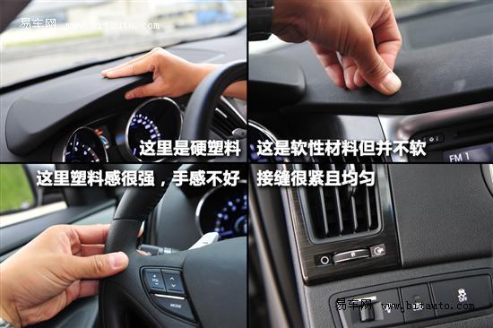 北京现代索纳塔8报价 价格最低