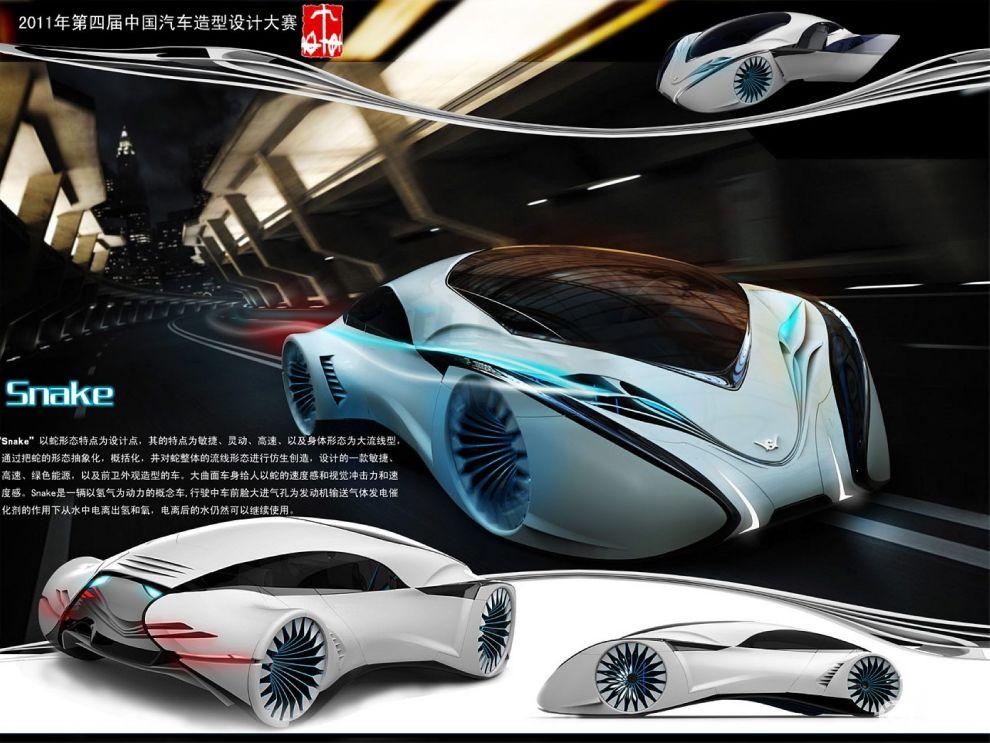 【中国汽车造型设计大赛图片】-易车网bitauto.com图片