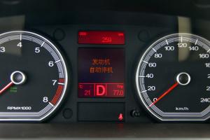 荣威750 混动版