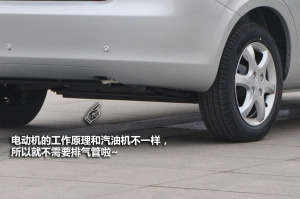 同悦EV6图片
