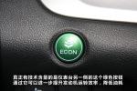 全新CR-V图解