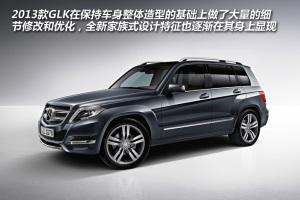 奔驰GLK级(进口)2013款GLK图解图片