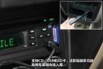 锐骐厢式车2WD ZD30柴油豪华型 图解图片